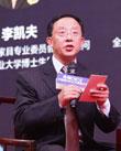 李凯夫:新中式家具创新的三方面